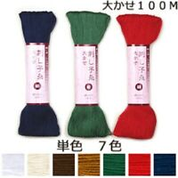 Japonais broderie Sashiko Olympus Filetage 100 M col 101-114 Set