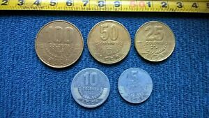 69a- JOB LOT OF FOREIGN /Costa Rica Coins > Republic of Costa Rica|1951 - 2017