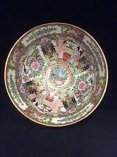 Vintage Chinese Porcelain  Famille Rose Bowl