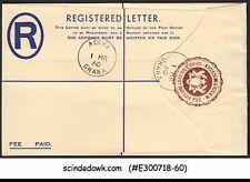 GHANA - 1960 8d REGISTERED ENVELOPE - WITH FDI