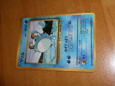 POKEMON POCKET JAPANESE CARD OLD BLACK GAME Neo Genesis No Number Marill GLOSSY