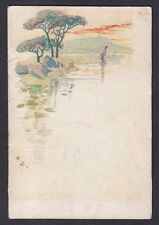 CALENDARIETTO BARBIERE 1897 SEMESTRINO senza Editore - old pocket calendar