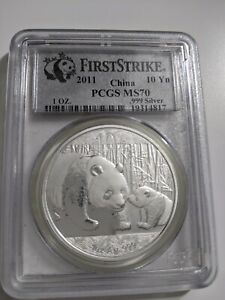 2011 China 1oz Silver Panda - PCGS MS70 First Strike