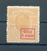 Romania 9.Armee Fiskalmarke 10BAni Plain Paper Mint (73669