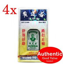 4X Wong To Yick WoodLock Oil - 50ml Hong Kong for aches, strains and pain (New!)