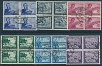 Stamp Germany Mi 888-93 Sc B272-7 Blocks 1944 WWII 3rd Reich Letter Carrier Used