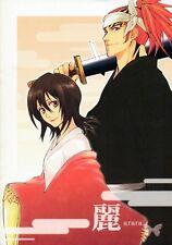 Bleach Doujinshi Dojinshi Comic Renji x Rukia Beautiful Honey Canon honeycanon