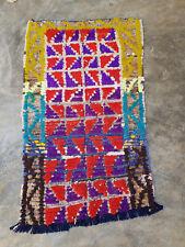 Vintage moroccan boucherouite rag rug   117 X 71 cm