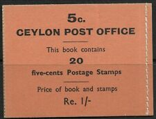 CEYLON - 1951 COMPLETE BOOKLET of 5c x2 panes of 10 SG SB 20a (CV £50+)