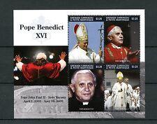 Grenadines Grenada 2015 MNH Pope Benedict XVI John Paul II Sede Vacante 4v M/S