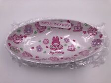 Sanrio Japan: My Melody Melamine Bowl (L4)