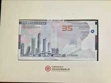 China Banknote And Mint Corporation BPMC 2016 Shenzhen 35th Test Banknote UNC