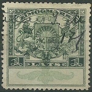Latvia 1924 Fiscal stamp 1LS Wz4 L10 Used # T848