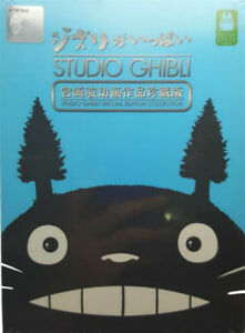 DVD Studio Ghibli Special Edition Collection English Dubbed Japan Anime