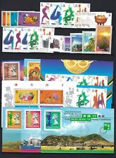 China Hong Kong 1996 New Year of Rat Whole Year stamps & S/S Full set