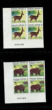 Congo 1976  Fauna Wildlife Scott 374-8 Cpt Set of 5 Imperf Blocks of 4 NH