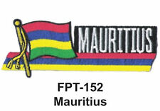 """1-1/2'' X 4-1/2"""" MAURITIUS Flag Embroidered Patch"""