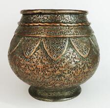 Indo Persian Islamic Antique en cuivre étamé Bol 19th siècle