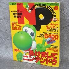 NINTENDO POWER Monthly Magazine 1998 w/Sticker Game Guide Japan Cheat Book MF