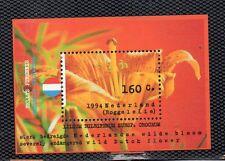 Holanda Flores hojita del año 1994 (CZ-820)