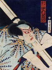 Tradition culturelle Japon abstrait robe Kunichika Poster Art Print bb715a