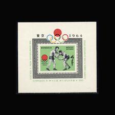 Mongolia, Sc #359, MNH, 1964, S/S, Olympic, Wrestling, SPORTS, RID-B