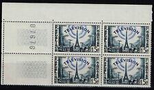 France 1955 YT 1022** BLOC 4 LA TELEVISION