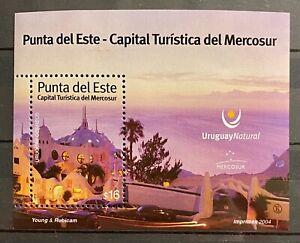 URUGUAY - PUNTA DEL ESTE  TOURIST CAPITAL OF MERCOSUR - MNH SHEET