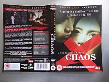Chaos - Japanese Thriller director Hideo Nakata - DVD Region 0 w/ eng subtitltle