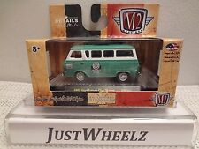 M2 Machines Walmart Exclusive Rally Historico 1965 Ford Falcon Club Wagon MIB