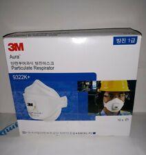 NEW Box/10pk 3M 9322K+ Aura Cool Flow Particulate Face Cover Authentic EXP04/25