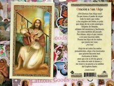 Oracion a San Alejo - Spanish - Laminated Holy Card