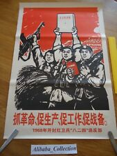 AFFICHE 8 ANCIENNE CHINE MAO COMMUNISME REVOLUTION PROPAGANDE 1968 POSTER 60's