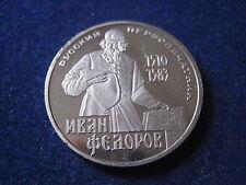 "MDS RUSSLAND - CCCP 1 RUBEL 1983 ""IVAN FEDOROW""  #B2"
