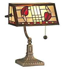 Tifanny Bankers Table Accent Lamp, Antique Brass Finish Base, Vintage Style NEW