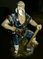 Great Vintage Chinese Shiwan Mudman Figurine - Great Character