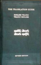 NEW The Translation Guide: English to Telugu and Telugu to English by Anon