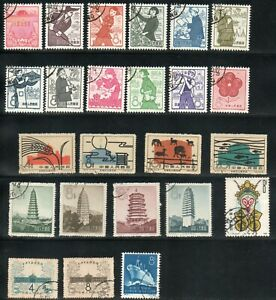 PR China stamp collection, Fine used x 24 stamps TAKE A LOOK