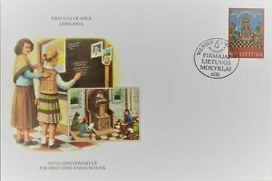 Nice lot of 7 clean unaddressed FDC's Baltic States - check out the scans Lot858