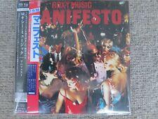 SHM SACD - Roxy Music - Manifesto - UIGY-9670 Card Case New Sealed