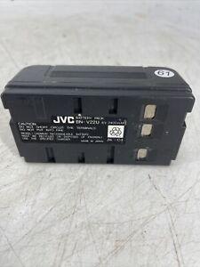 JVC Camcorder Battery Pack BN-V22U