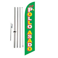 ELOTE ASADO FLUTTER FLAG Roasted Corn Tall Advertising Feather Swooper Banner