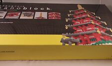 Kawada Nanoblock FIVE-STORIED PAGODA DELUXE EDITION japan -building toy NB-031