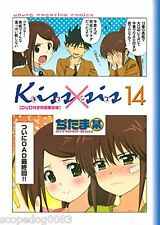 KISS X SIS KISSXSIS BOW DITAMA JAPANESE ANIME LIMITED MANGA BOOK & DVD VOL.14