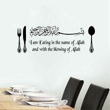 Islamic Wall Stickers Calligraphy Tableware Pattern Wall Quotes Mural Decoration