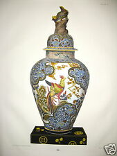 Chinese pottery rooster blue urn large hand colored print Bauer lithograph Paris