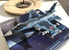 Hobbymaster 1:72 HA2709 Mitsubishi F-2A