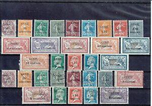 SYRIA SYRIE   1924  YVERT 105-121 COMPL. SET + 15 DUBLICATIONS  MLH*