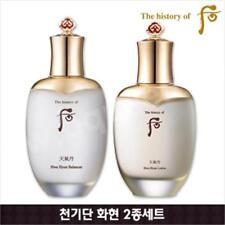 Brand New The history of Whoo Cheongidan Hwa Hyun Lotion 110ml + Blancer 150ml