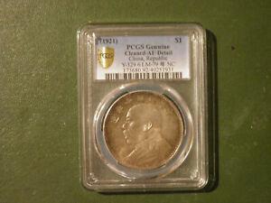 China 1 Dollar 1921 Chop Mark PCGS AU Detail !!!!!